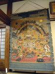 西福寺の地獄絵