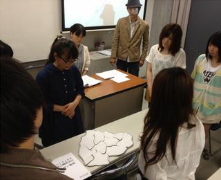 大山崎 画像2.JPG