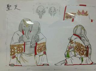 awata004-3ahaan.jpg